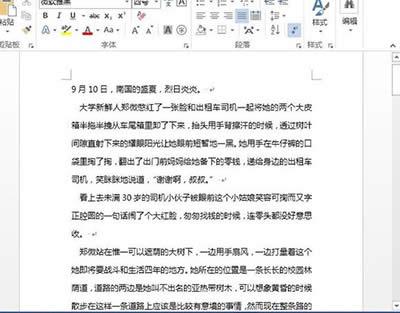 Word2013中的波浪线怎样删除?_Word专区