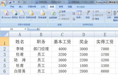 excel筛选怎样用?excel2010高级筛选图文详细教程_Excel专区