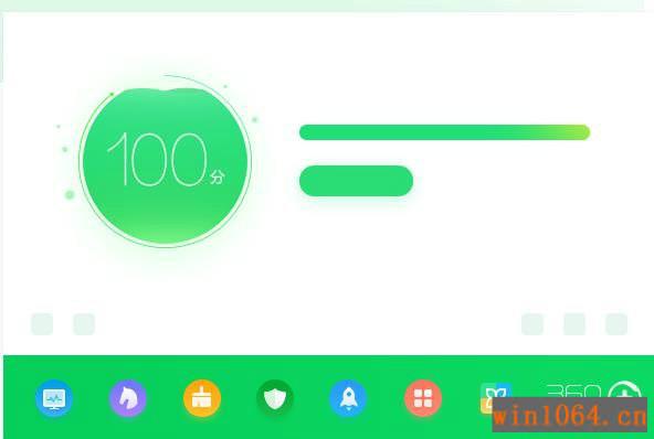 360安全卫士免费下载2020最新版