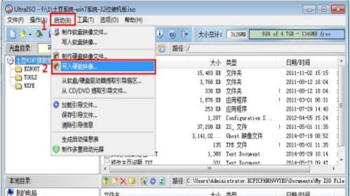 如何运用UltraISO制作U盘打开盘,本文教您运用UltraISO制作U盘打开盘的办法