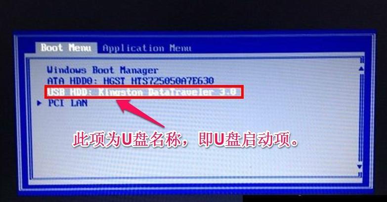u盘装系统|本文教您联想电脑U盘装系统办法