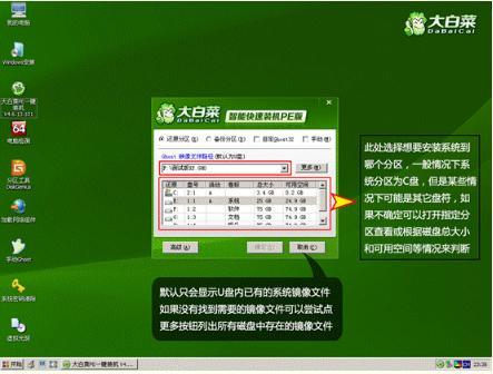 大白菜u盘装系统设置u盘打开图文详细教程,本文教您如何迅速安装系统