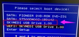 映泰u盘打开,本文教您映泰主板如何设置U盘打开