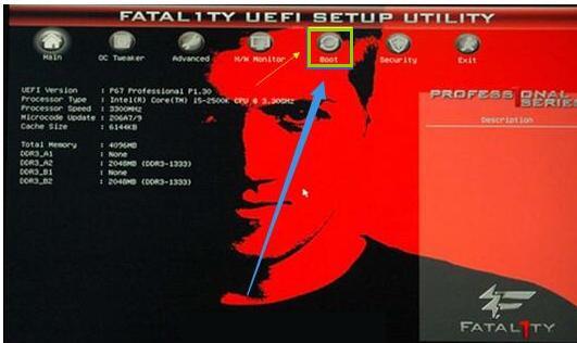 华擎u盘打开,本文教您华擎主板如何设置u盘打开