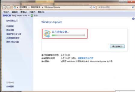 本图文详细教程教你windows764位旗舰版升级到win10系统