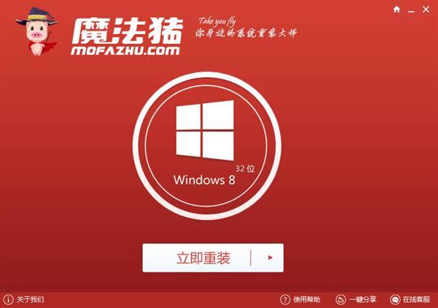 windows7升级win10图文详细教程制作详细说明