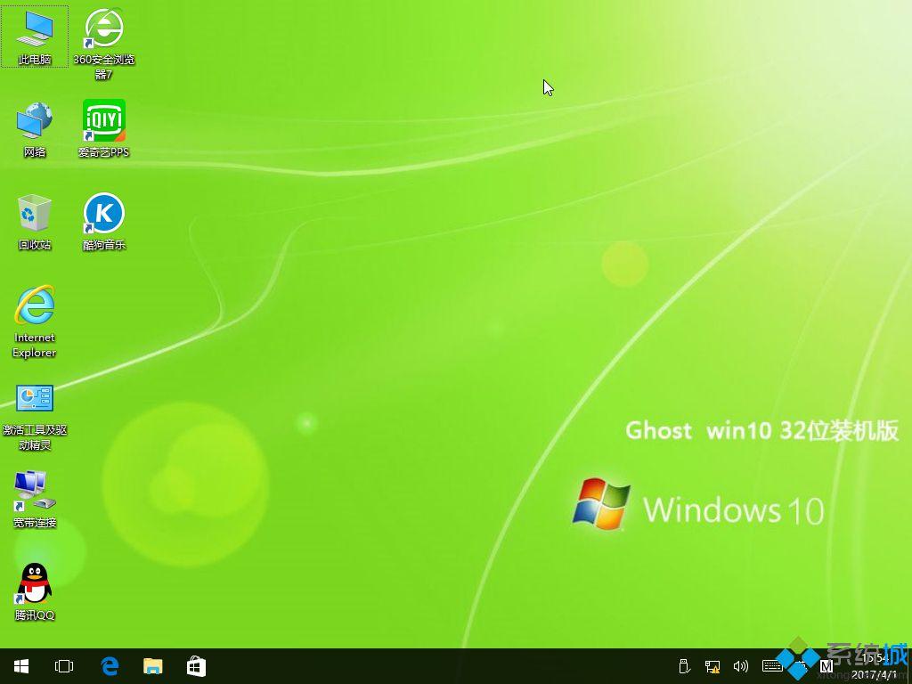 深度技术win10系统安装盘_ghost win10 X86(32位)稳定安全版v2020年11月(2020.11) ISO镜像提供下载