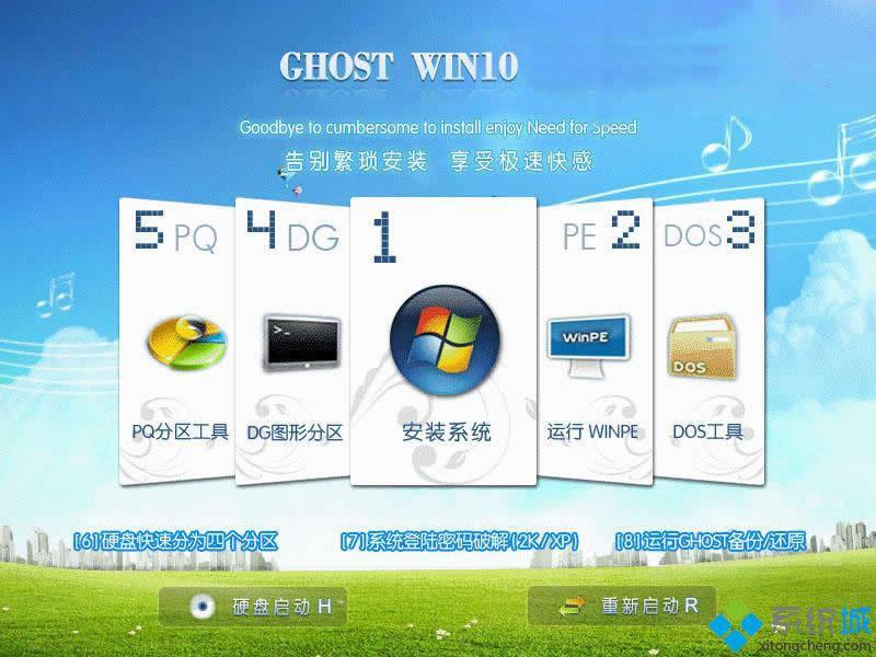 雨林木风win10系统安装盘_ghost win10 64位官方增强版v2020年11月(V2020.11) ISO镜像下载