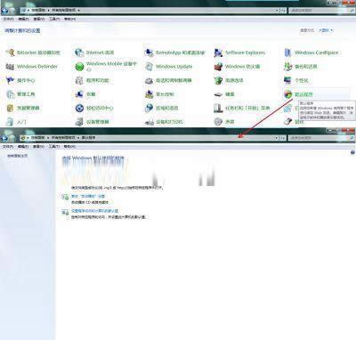 Windows 7:文件关联及打开方式的处理