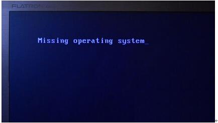 Win8.1ϵͳÌáʾ£¢missing operating system£¢µÄÔÒòÒÔ¼°´¦Àí¼¼ÇÉ