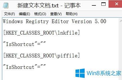 Win8系统右键菜单打开不了怎样办?