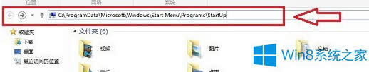 如何让Windows8系统开机自动连接宽带