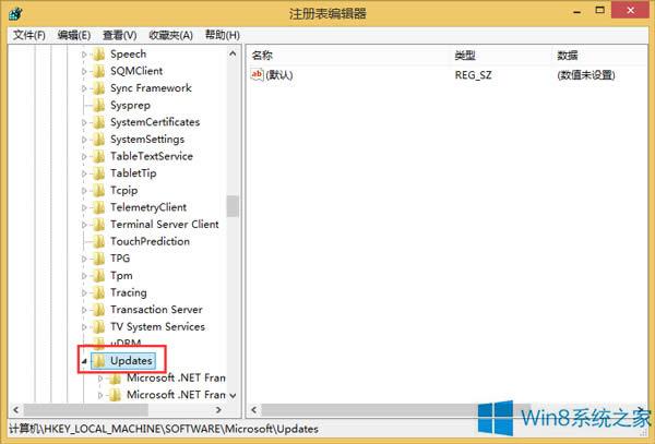 Win8更新补丁后报错0X8DDD0007如何处理?