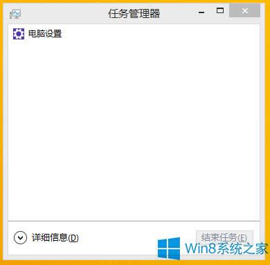 Win8系统关闭后台运行服务的步骤
