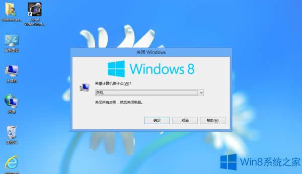 Win8空闲状态下自动关机的应对措施