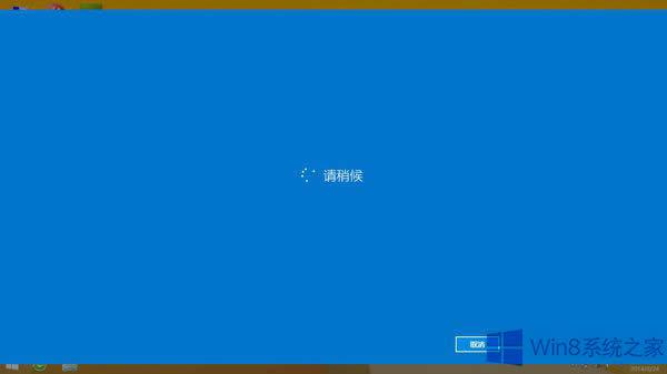 Win8笔记本不能用微软账户登录的应对措施