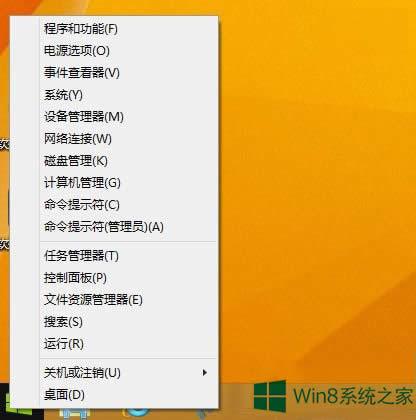 Win8.1自动更新失败并且出现出错代码如何应对?