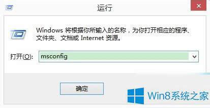 Win8更新失败提示正在还原更改的解决方法