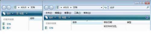 像微软WindowsXP系统一样运用Vista【组图】