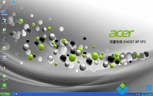 宏基笔记本acer ghost xp sp3最新优化版桌面图