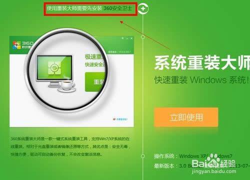 windows纯净版系统介绍