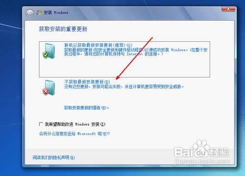 硬盘版重装系统(安装系统)图文详细教程