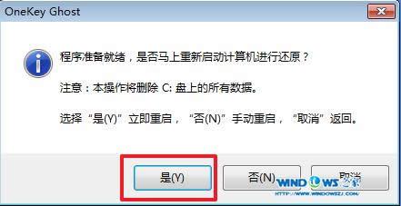 联想官方系统win7旗舰版安装图解图文详细教程