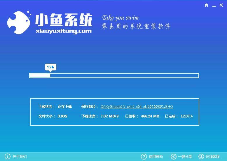 sony 重装系统(安装系统)最容易方便的办法