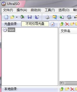 32win7 32位纯净版安装图文详细教程